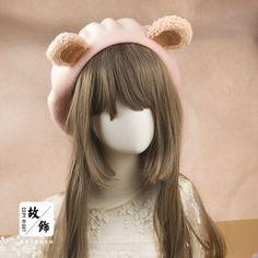 Buy AOI Bear Ear Beret | YesStyle
