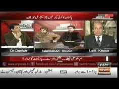 Sawal Ye Hai 17 January 2016 on ARY NEWS