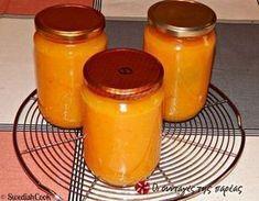 Απίστευτη μαρμελάδα πορτοκάλι Cookbook Recipes, Cookie Recipes, Snack Recipes, Dessert Recipes, Fruit Preserves, Fruit Jam, Cooking Jam, Pastry Cook, Sweets Cake