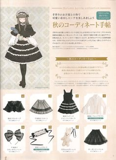 This Collection Includes: Long Sleeved Blouse Jumperskirt Skirt Cape Pannier Rabbit Shaped Bag Classic Headdress Headband with Bow - Online Store Powered by Storenvy Gothic Lolita Dress, Gothic Lolita Fashion, Paper Dolls Clothing, Doll Clothes, Estilo Lolita, Skirt Patterns Sewing, Barbie, Diy Dress, Cute Fashion