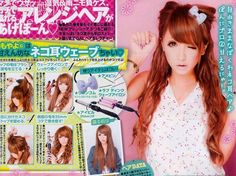 gyaru hairstyle | Tumblr    what to do some day.