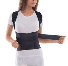 Comfort Posture Corrector / 100% Cotton Liner