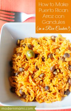 Arroz con Gandules Recipe (Puerto Rican Rice with Pigeon Peas) - Learn how to cook this traditional yellow rice recipe from Puerto Rico in a rice cooker!