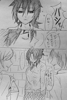 Demon Slayer, Slayer Anime, Anime Demon, Manga Anime, Kawaii Anime, Error Sans, Miraculous Ladybug Anime, Diabolik Lovers, Anime Ships