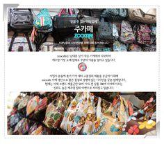 도매꾹 :: [주카페]9가지/미드지퍼/백팩/캐주얼가방/배낭/여자백팩/학생가방/여행가방
