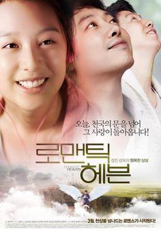 Download Film Korea Romantic Heaven Subtitle Indonesia, Download Film Korea Romantic Heaven Subtitle English Full Movie.