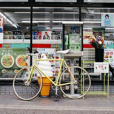 Tokyo Pre-Summer Walks, 2014