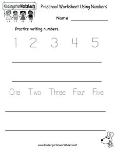 kindergarten printable spelling worksheet spelling spelling worksheets english worksheets. Black Bedroom Furniture Sets. Home Design Ideas