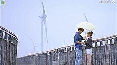 Murphy's Law of Love Windmill Kiss