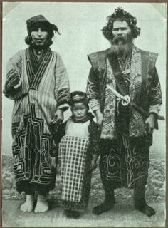 The Ainu, also known as Aynu, are an indigenous people of Japan and Eastern Russia. According to recent research, the Ainu people originated from a merger Asian History, Black History, Art History, Samurai, Historical Clothing, Historical Photos, Old Photos, Vintage Photos, Ainu People