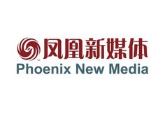 Phoenix New Media to Announce Second Quarter 2017 Financial Results on August 15, 2017 - Learn More about this amazing Company on thenoticecentre.com