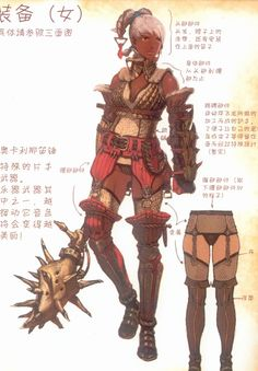"""jasmineprasadillustration: """" My favourite character designs from Monster Hunter Illustrations Vol. 2 (2013), a 400 page art book featuring a crap-load of creature, character, armour and weapon..."""