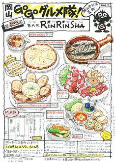 Bar Rin Rin Sha okayama-city