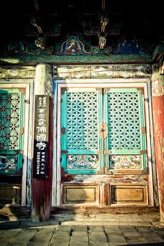 Korean Temple doors, Gyeongju, Gyeongsabuk-do. Gyeongju was the capital of the ancient kingdom of Silla (57 BC – 935 AD) which ruled about two-thirds of the Korean Peninsula between the 7th and 9th centuries. - https://en.wikipedia.org/wiki/Gyeongju