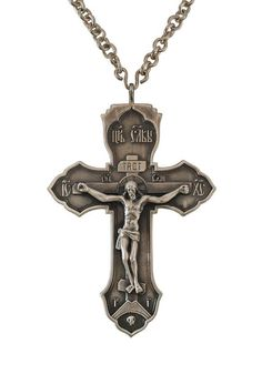 $140.00 Pectoral Cross http://catalog.obitel-minsk.com/pcr-07s-2-silver-plated-pectoral-cross.html #Orthodox #Orthodoxy #Priest #Church #Accessories #Handmade #Delivery #Order #Cross #Crusifix
