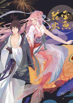 Imagine cherry, prince, and sakura