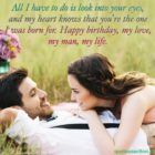 Birthday Wishes Quotes ~ Romantic Birthday Wishes New ideas For New Couples