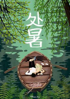 Graphic Design Illustration, Illustration Art, Image Citation, Relaxing Art, Aesthetic Gif, Fanarts Anime, Cute Gif, Cartoon Gifs, Doodle Art