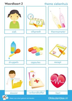 woordkaart 2 voor kleuters, thema ziekenhuis, kleuteridee , juf Petra, free printable.