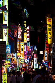 night in seoul south korea