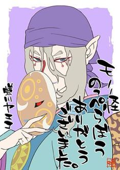 Kusuriuri. Aesthetic Art, Aesthetic Anime, Mononoke Anime, Cute Anime Guys, Anime Boys, Hotarubi No Mori, Cartoon Painting, Fairy Art, I Icon