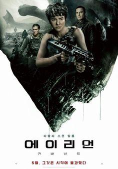 Otro poster internacional de Alien: Covenant