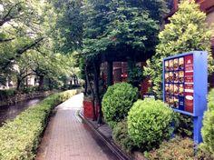 京都のラブホテル 四条ホテル 高瀬川 団