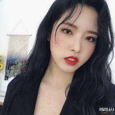 Kpop Girl Groups, Korean Girl Groups, Kpop Girls, Extended Play, Cool Girl, My Girl, Wattpad, Olivia Hye, South Korean Girls