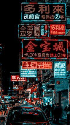 Aesthetic Japan, Neon Aesthetic, Night Aesthetic, Japanese Aesthetic, Korean Aesthetic, Aesthetic Themes, Japanese Wallpaper Iphone, Et Wallpaper, Scenery Wallpaper