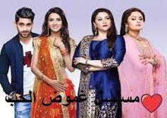 غموض الحب - Google Search Sari, Indian, Fashion, Saree, Moda, Fashion Styles, Fashion Illustrations, Saris, Sari Dress