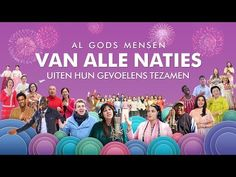 Beste christelijke muziek 'Al Gods mensen van alle naties uiten hun gevoelens tezamen' muziekvideo - YouTube