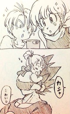 Vegeta & Bulla!!! I love Bulma and Trunks taking pictures! XD