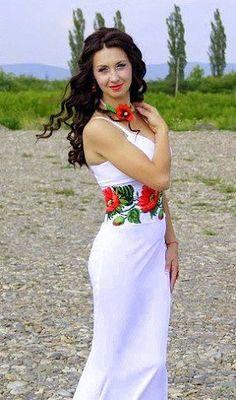 Ucraniana moderna y elegante hecho a mano correa por aCrossUkraine