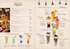 MENU メニュー La Terrasse -Cafe et dessert-:
