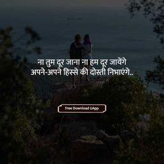 Dosti Shayari, दोस्ती शायरी हिंदी में, dosti shayari in hindi, dosti ki shayari, dosti quotes in hindi, dost ke liye shayari, beautiful dosti shayari, dost ki shayari, dosti par shayari, doston ke liye shayari, doston ki shayari, matlabi dost shayari, hindi shayari dosti ke liye Dosti Quotes In Hindi, Dosti Shayari In Hindi, Bff, Earrings, Beautiful, Ear Rings, Stud Earrings, Ear Piercings, Ear Jewelry