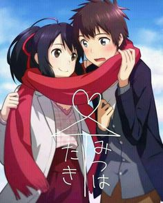 Kimi no na wa Mitsuha and Taki Manga Anime, Pelo Anime, Manga Art, Kimi No Na Wa, Anime Cosplay, Anime Love, Anime Guys, Kawaii Anime, Mitsuha And Taki