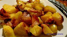 Ελληνικές συνταγές για νόστιμο, υγιεινό και οικονομικό φαγητό. Δοκιμάστε τες όλες Cooking Recipes, Healthy Recipes, Healthy Food, Greek Dishes, Greek Recipes, I Foods, Food And Drink, Vegetables, Ethnic Recipes