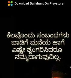 155 Best kannada quotes images in 2019 | Quote life, Quotes about