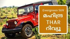 16 Best Mahindra thar modified images in 2018