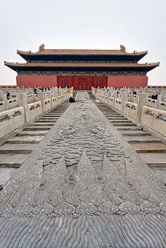 Forbidden Palace. Beijing China, the stones are worn from centuries of people. Being at this site was amazing, to view this whole area will forever be with me.