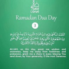 Dua Seventh Day of Ramadan 2018 (Ramzan Misled and Stray Men O Allah: on this day, (please) help me observe fasting and do acts of worship, Today in History Dua For Ramadan, Ramadan Prayer, Islam Ramadan, Ramadan Mubarak, Today's Prayer, Ramadan Wishes, Islamic Dua, Islamic Quotes, Islam Muslim