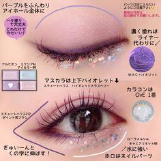 Makeup Inspo, Makeup Art, Makeup Inspiration, Beauty Makeup, Korean Eye Makeup, Asian Makeup, Cute Makeup, Makeup Looks, Ulzzang Makeup