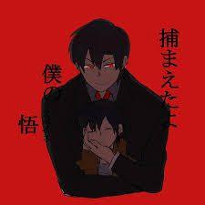 Resultado de imagen para yashiro gaku