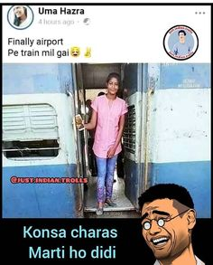 STEPS TO MAKE Friends In A New Neighborhood Acquiring buddies in a fresh neighborhood can be quite tasking. Very Funny Memes, Funny Jokes In Hindi, Funny School Jokes, Some Funny Jokes, Stupid Funny Memes, Funny Relatable Memes, Funny Facts, Haha Funny, Kid Jokes