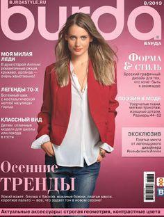 Mujeres y alfileres: Revistas Burda rusa agosto y septiembre