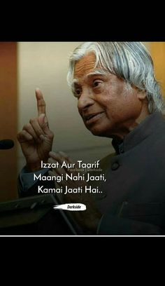 New Trading Motivational A. Apj Quotes, Life Quotes Pictures, Real Life Quotes, Reality Quotes, Wisdom Quotes, Book Quotes, Self Respect Quotes, Beginning Quotes, Saving Quotes