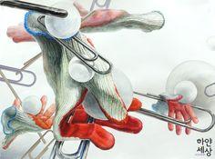 일산하얀세상미술학원 15 기초디자인연구작 Gouache, Cat Ears, Surrealism, Watercolor, Cats, Perspective, Design, Watercolour, Pen And Wash