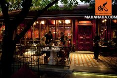 Whether it's indoor or outdoor dining the evocative and heartwarming touch of MahaNaga is Magnificent...www.mahanaga.com
