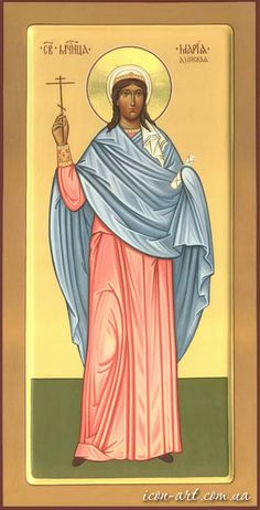Holy Martyr Mary of Egypt