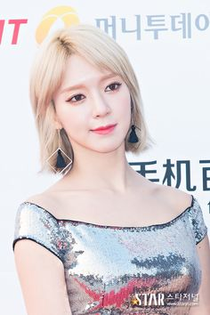 ChoA (AOA) - Asia Artist Awards Red Carpet Pics